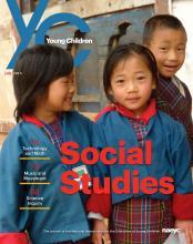 YC July 2015 Issue
