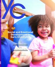YC March 2017 Issue