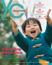 YC May 2019 Cover