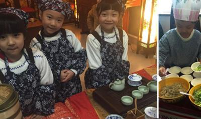 Diverse multicultural kids learning about culture and cuisine
